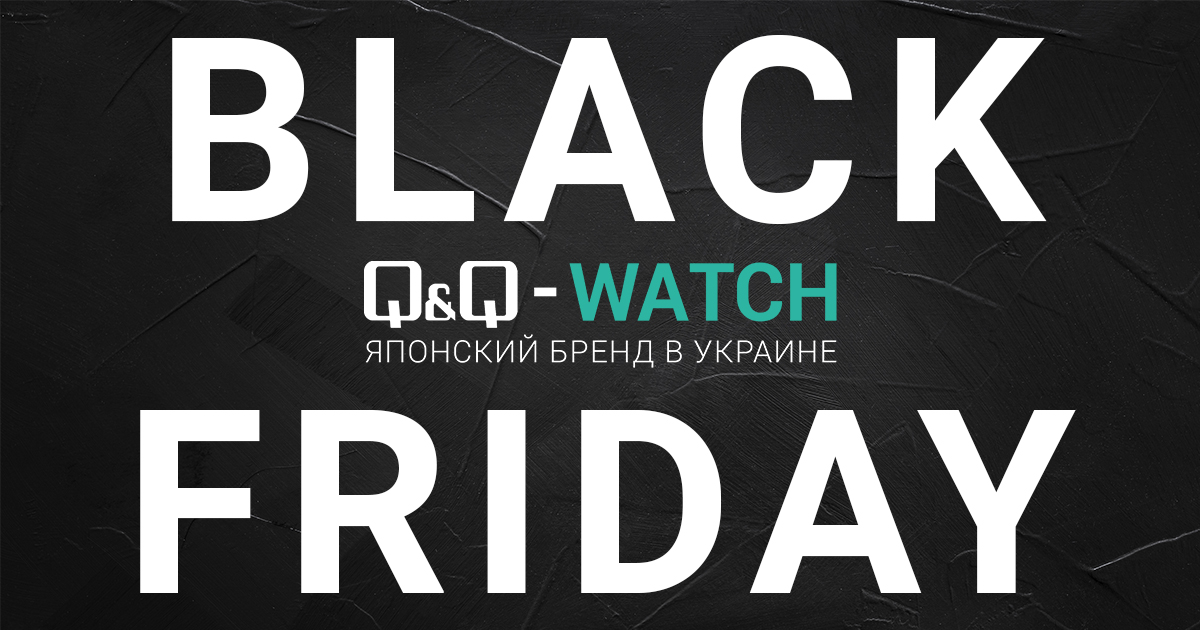 Black Friday Sale в  интернет-магазине QQ-WATCH!