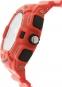 Мужские часы Q&Q GW81J005Y 0